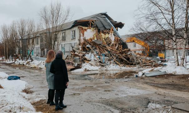 Снос аварийного жилья