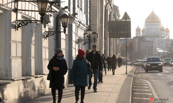 Горожане на улицах Москвы