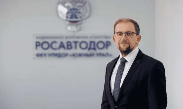 Ответственный за дороги в Кургане возглавил пост на Южном Урале
