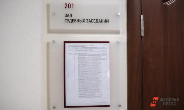 Суд в Челябинске примет решение по соучастнику экс-главы Тефтелева
