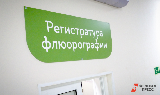 В Челябинске начнет курсировать передвижной флюорограф