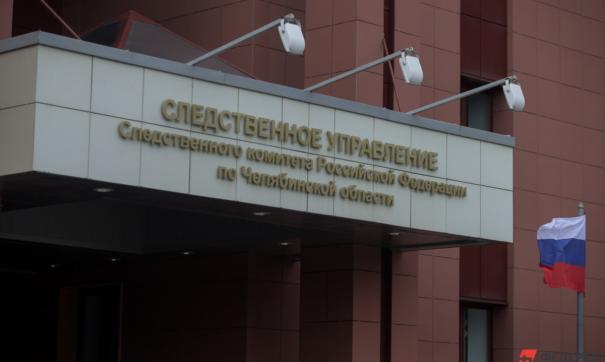 После смерти младенца на Южном Урале возбудили дело об убийстве