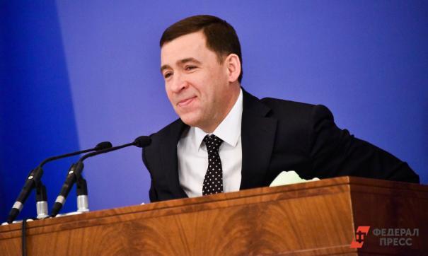 Евгений Куйвашев рассчитывает на на кумулятивный эффект от трассы из Москвы до Екатеринбурга