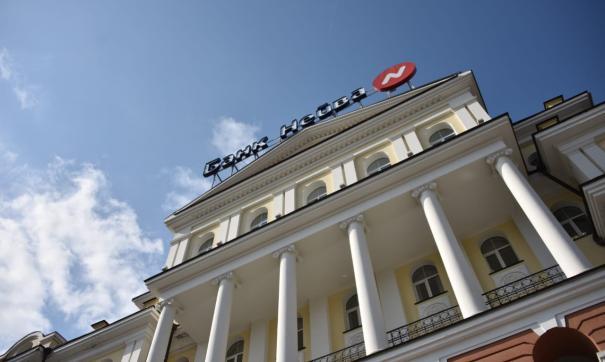 Центробанк аннулировал лицензию у «Нейвы»