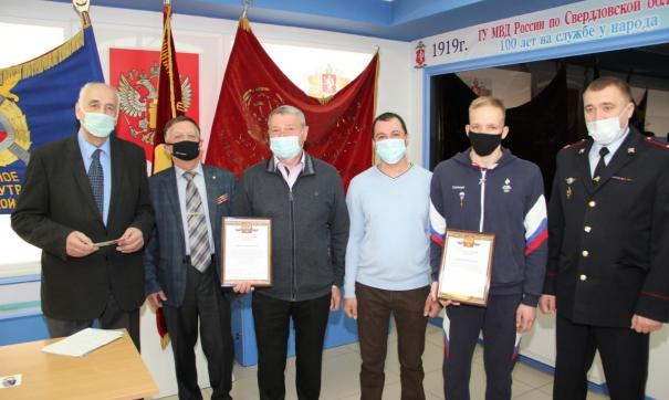 В Екатеринбурге наградили мужчин, спасших ребенка