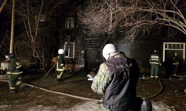 пожар на Омской в Екатеринбурге