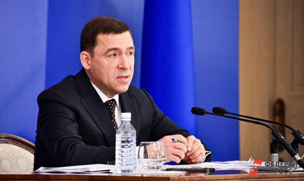 В Свердловской области ищут министра цифрового развития и связи