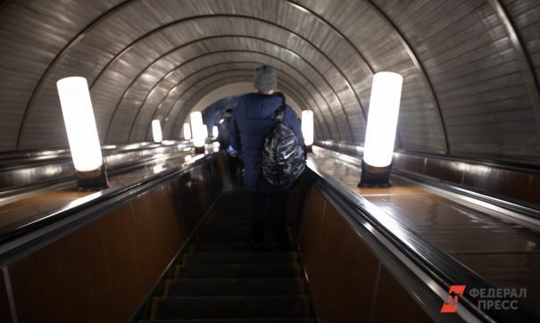 Как хотели построить метро в Свердловске?