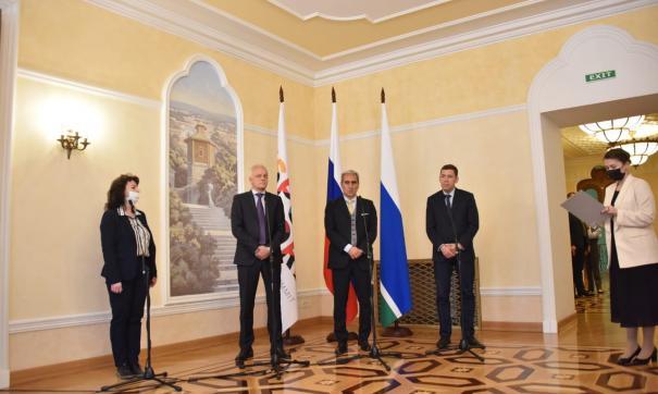 В Екатеринбурге ожидают визита генсека ООН