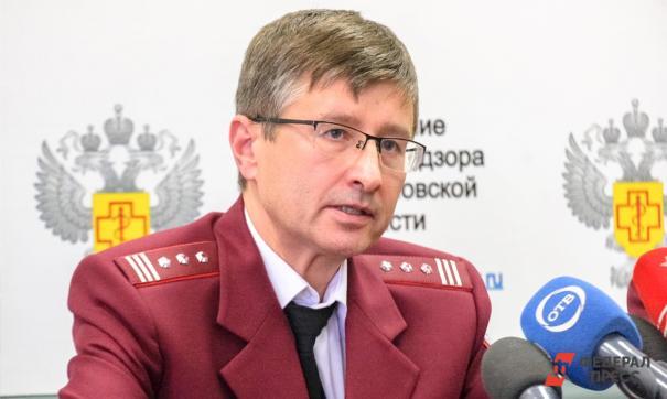 Письмо с просьбой опубликовано на сайте управления по Свердловской области