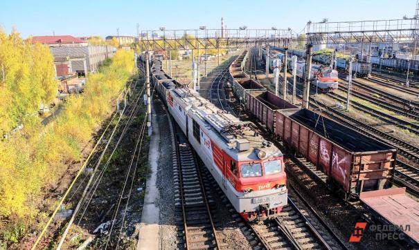 ЧП произошло на станции Екатеринбург – Пассажирский