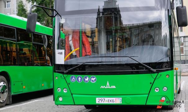 За обслуживание 5 маршрутов мэрия Екатеринбурга предлагает 55 млн рублей