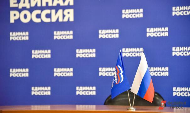 В «Единой России» опровергли принуждение свердловчан к праймериз