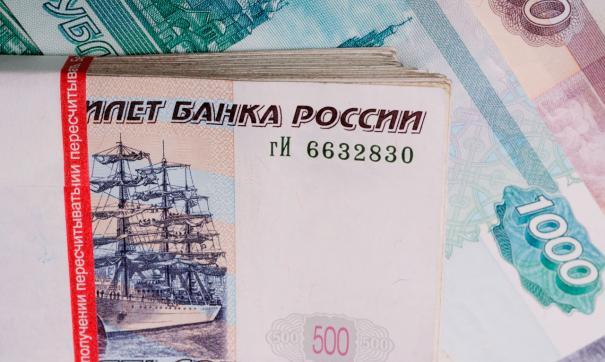 Вкладчикам «Нейвы» выдали 600 млн рублей