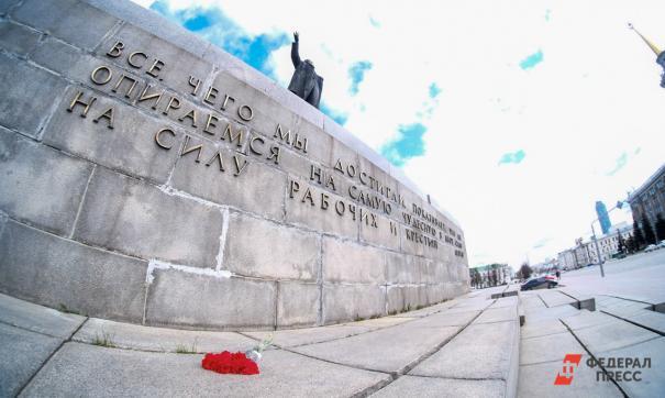 На одиночные пикеты екатеринбургские коммунисты планируют вывести около 200 человек