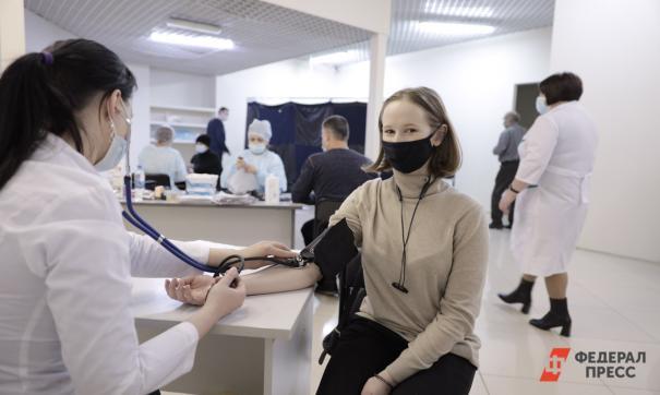 Вакцинация в ТЦ