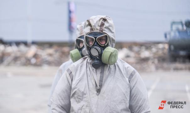 Загрязнение