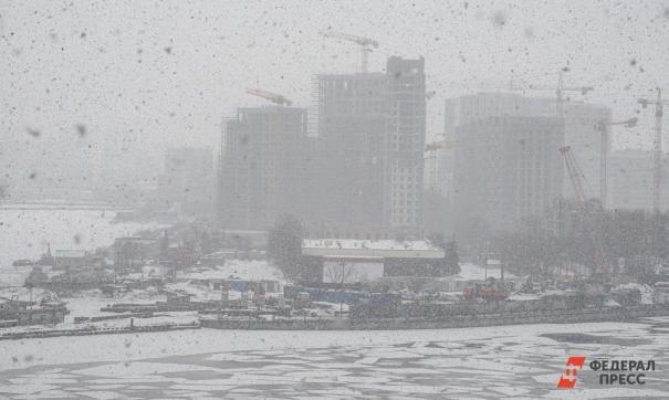 В Хабаровском крае ожидают бурю и снегопад