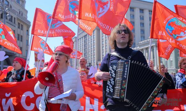 Хабаровские коммунисты остались без митинга из-за COVID-19