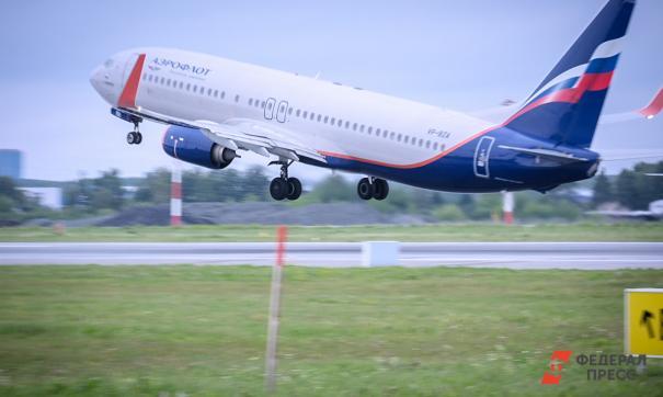 Во Владивостоке из-за дебошира задержали рейс на Москву