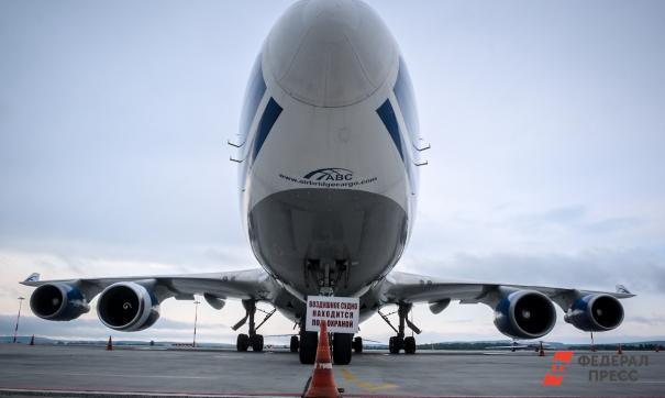 Неизвестные «заминировали» главный аэропорт Камчатки