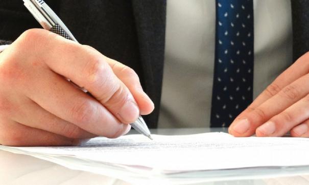 Камчатка побила рекорд по росту занятости населения