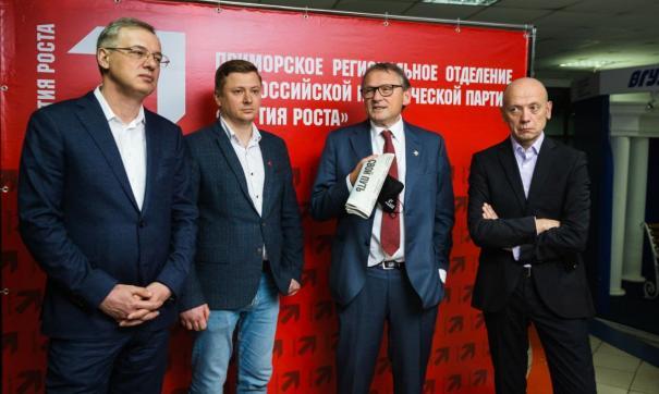 «Партия роста» в Приморье выдвинула сразу трех кандидатов