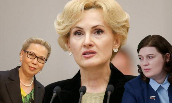 Ирина Яровая, Галина Данчикова и Василина Кулиева - самые активные депутаты от ДФО в марте