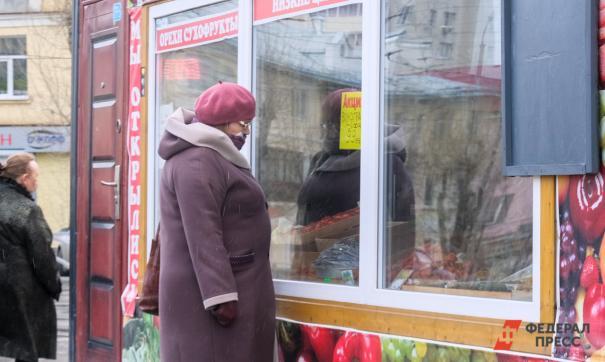 Заморозка цен на продукты – один из главных экономических российских трендов в последний год.