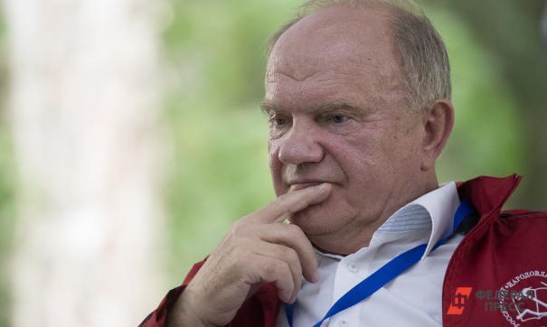 Политологи подозревают «раскольническую» группу КПРФ в далеко идущих планах
