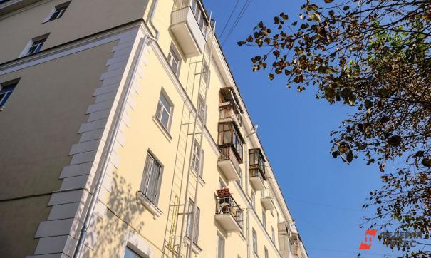 Преступную группу будут судить за мошенничества с жильем в Новокузнецке
