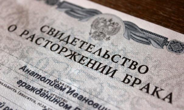 Новокузнечане разводятся чаще жителей Кемерова