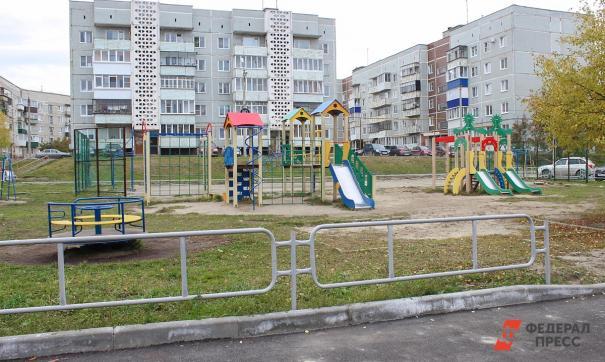 В Кемерове построят новый микрорайон