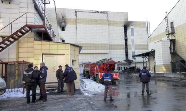 В Кемерове пройдет очередное заседание по уголовному делу о пожаре в «Зимней вишне»