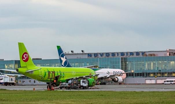 Новосибирский аэропорт заминировали