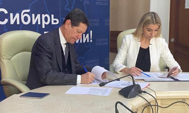 Еще один депутат Госдумы заявился на праймериз «Единой России» в Новосибирской области