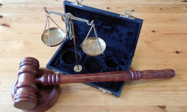 Чиновница отправлена под домашний арест