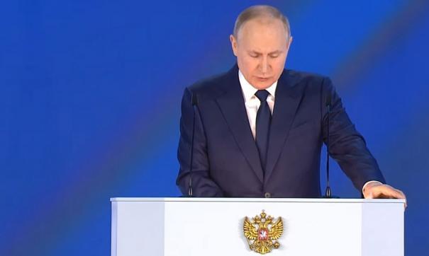 Владимир Путин обратил внимание на экологию сибирских городов