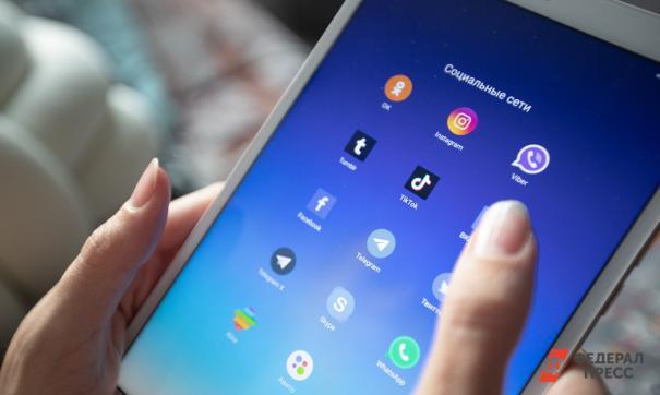 Социальная сеть будет доступна владельцам устройств с операционными системами Android и iOs