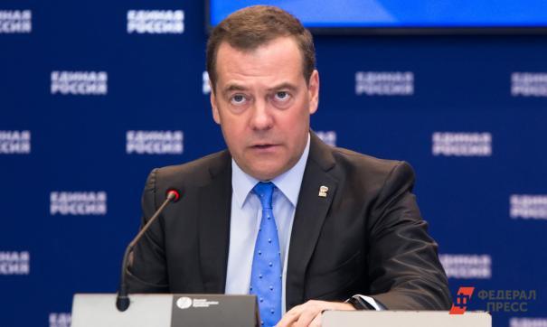 Медведев заявил о том, что предвыборная программа ЕР учтет предложения граждан