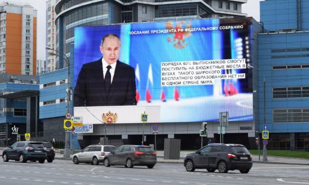 Благодаря современным технологиям цитаты Путина смогли увидеть более 10 миллионов россиян