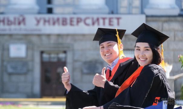 В России создадут сеть университетских кампусов