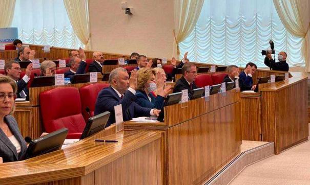 Ямальские депутаты