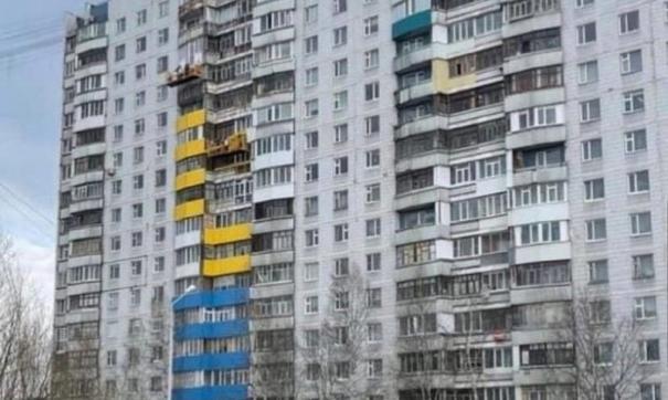 Желто-синие балконы