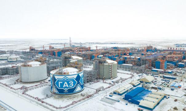 СПГ-завод