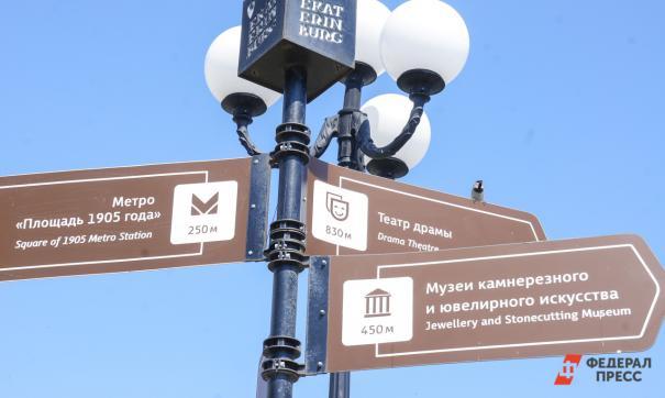 Нацпроект будет включать программу поддержки создания туристической инфраструктуры, а также программу льготного кредитования