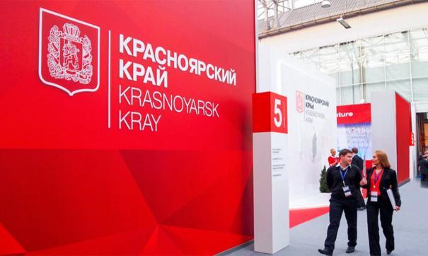 Экономический потенциал региона оказался выше среднероссийского