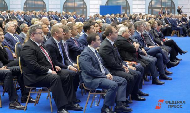 Послание президента РФ Федеральному собранию во многом касалось Сибири