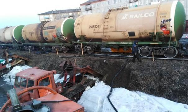 Авария произошла из-за схода с железнодорожных рельсов четырех цистерн с дизтопливом общим объемом около 240 кубометров