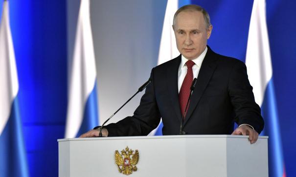 Основные смыслы послания Владимира Путина – в материале «ФедералПресс»